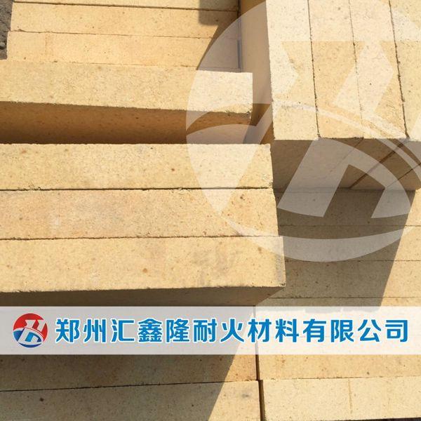 河南伟德betvictor 苹果厂家,河南高铝砖,高铝砖,高铝砖厂家|郑州伟德国际源于英国1946耐火材料有限公司